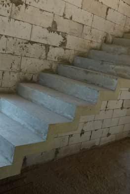 Заказ бетона дмитров как правильно штукатурить песчано цементным раствором
