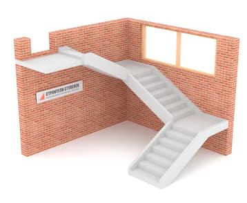 Трехмаршевая бетонная лестница  на двух тетивах