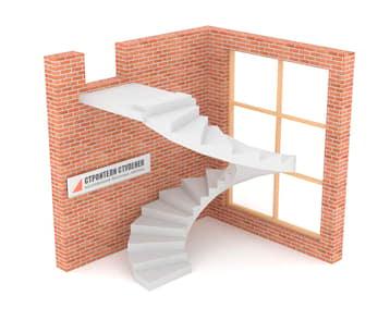 Винтовая бетонная лестница  классическая
