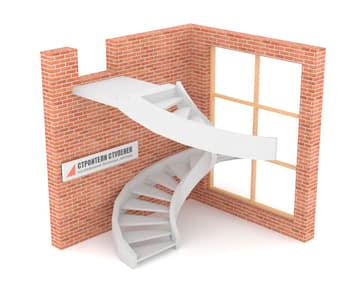 Винтовая бетонная лестница  двутетивная с просветом