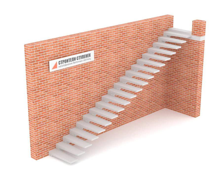 Одномаршевая бетонная лестница  на боковом косоуре