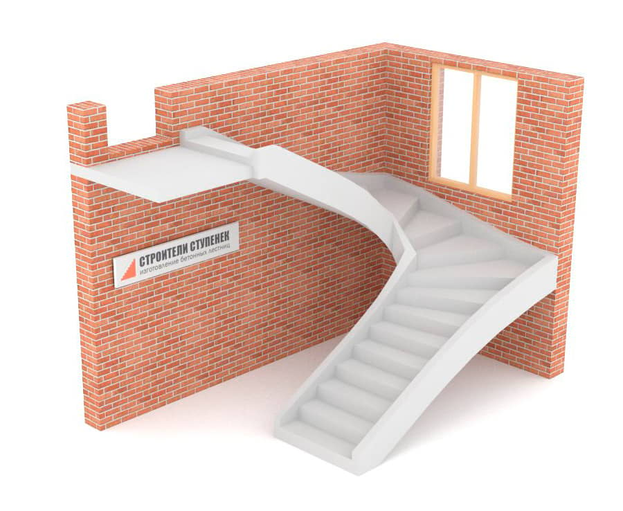 П-образная бетонная лестница c забежными ступенями на двух тетивах