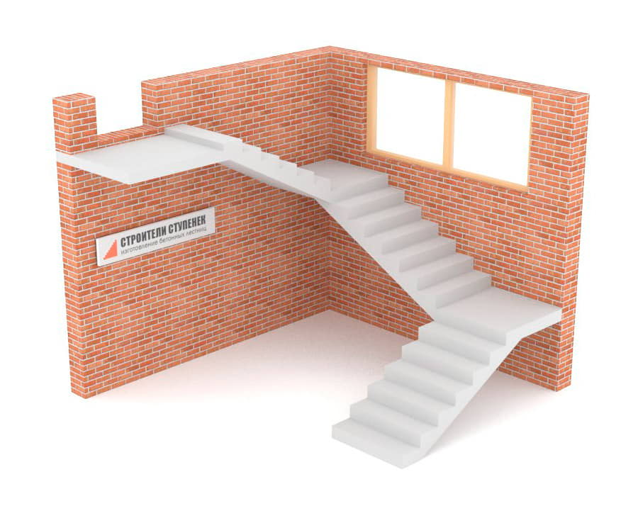 Трехмаршевая бетонная лестница