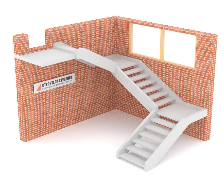 Трехмаршевая бетонная лестница  двутетивная с просветом