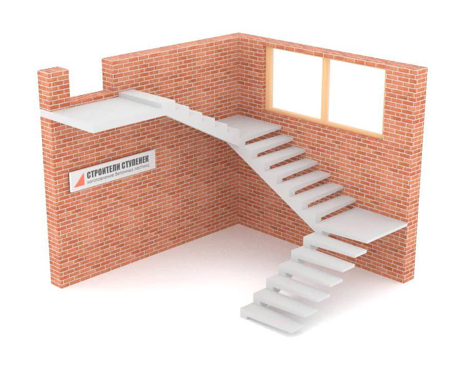 Трехмаршевая бетонная лестница  на внутреннем косоуре