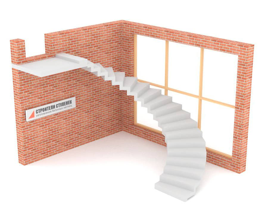 Полувинтовая бетонная лестница  зеркальная