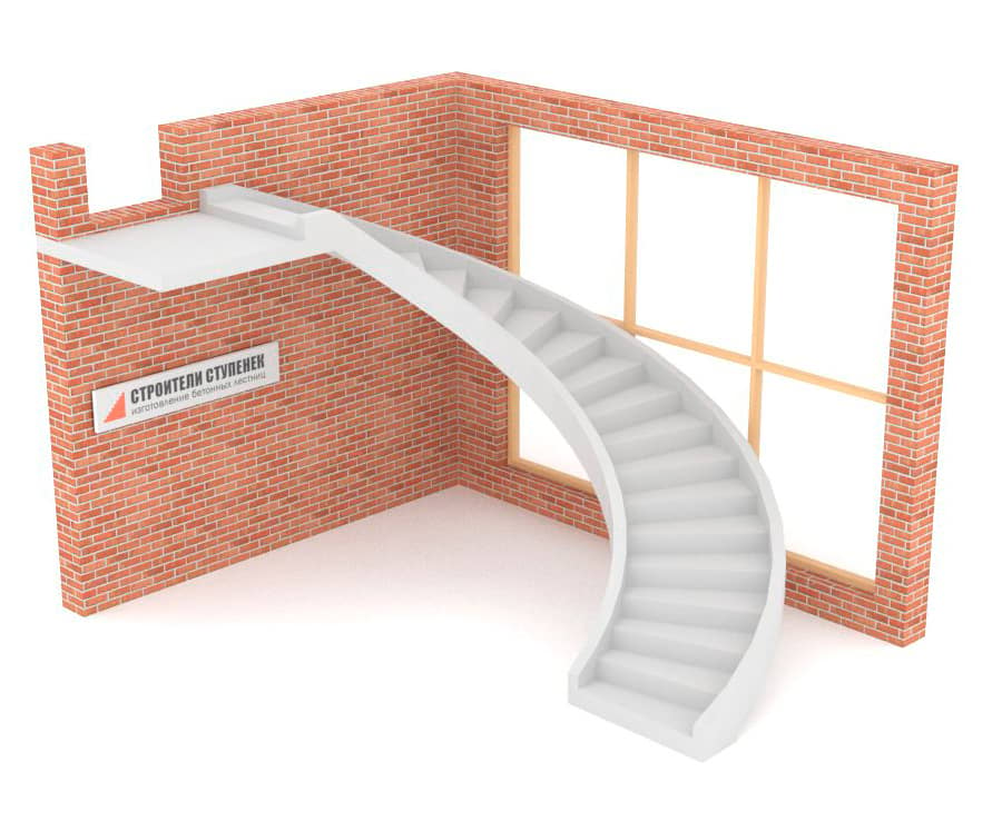 Полувинтовая бетонная лестница на двух тетивах