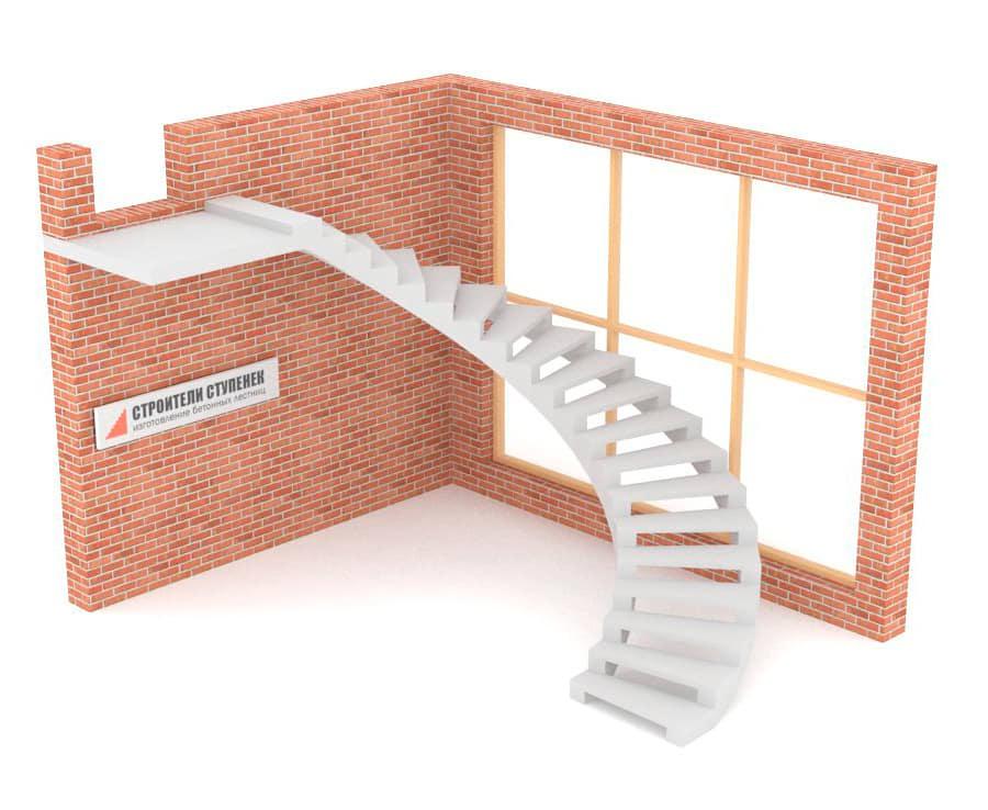 Полувинтовая бетонная лестница  на двух косоурах