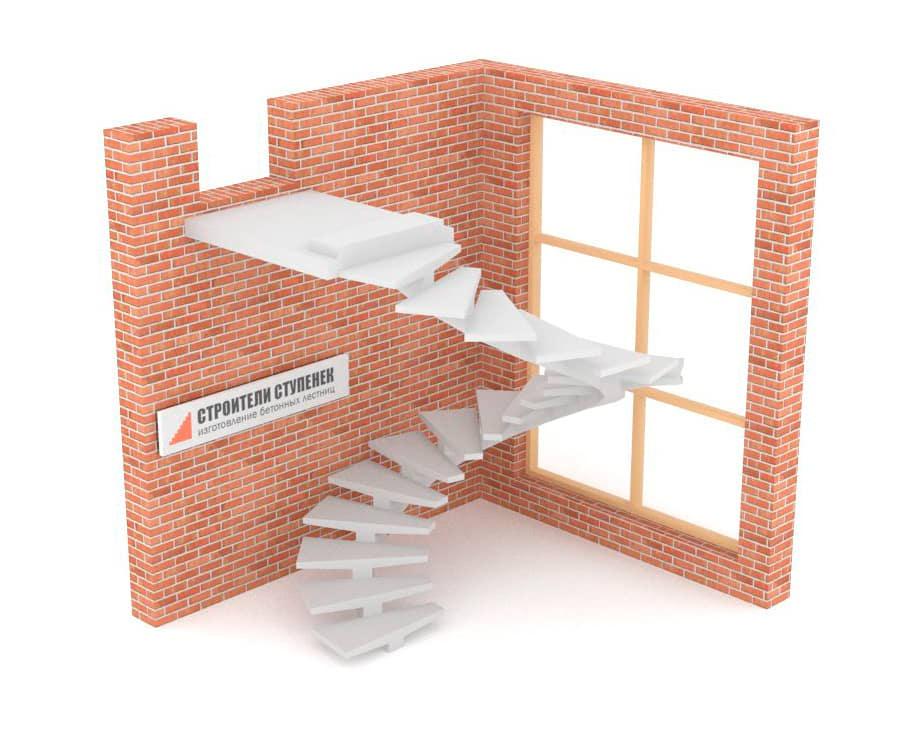 Винтовая бетонная лестница  на центральном косоуре
