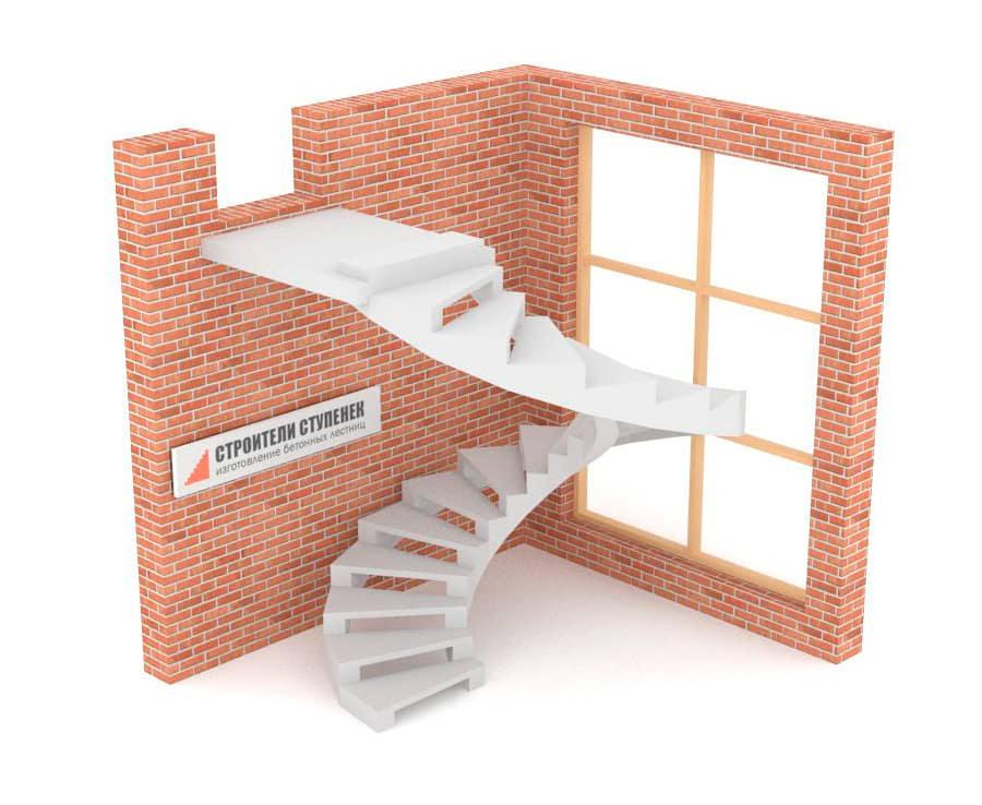 Винтовая бетонная лестница на двух косоурах